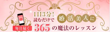 スクリーンショット 2014-04-23 16.47.16