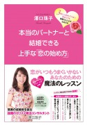 s_cover-new-2-2