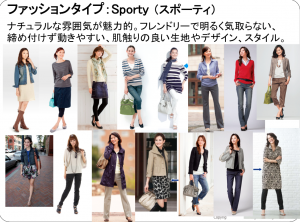 s_スクリーンショット 2013-12-10 23.42.37