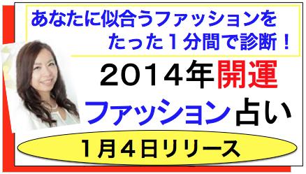 スクリーンショット 2014-01-02 12.12.16