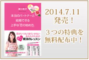 スクリーンショット 2014-07-04 0.01.26