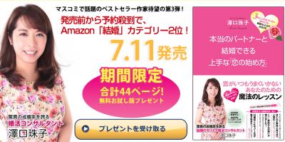 s_スクリーンショット 2014-07-23 20.41.03